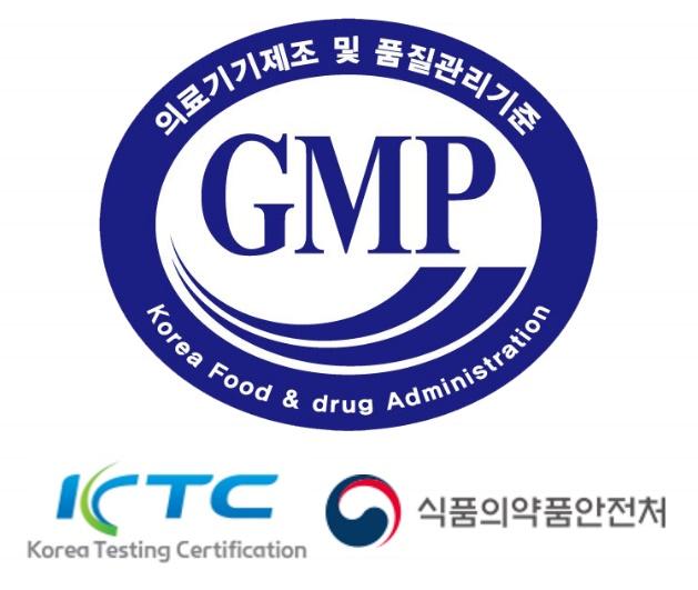 NEWS > NEWS > Korean GMP Audit Successful